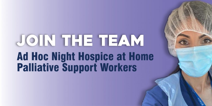 Hospice at Home vacancies